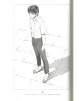 BUY NEW hitsuji no uta - 48121 Premium Anime Print Poster
