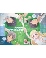 BUY NEW honey and clover - 169453 Premium Anime Print Poster