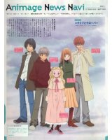 BUY NEW honey and clover - 173585 Premium Anime Print Poster