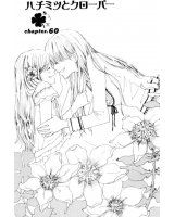 BUY NEW honey and clover - 174182 Premium Anime Print Poster