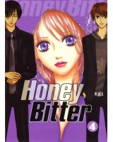 BUY NEW honey bitter - 174009 Premium Anime Print Poster
