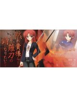 BUY NEW honey coming - 160168 Premium Anime Print Poster