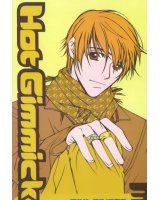 BUY NEW hot gimmick - 40485 Premium Anime Print Poster