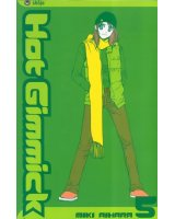 BUY NEW hot gimmick - 40488 Premium Anime Print Poster
