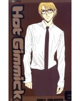 BUY NEW hot gimmick - 40489 Premium Anime Print Poster