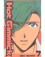 BUY NEW hot gimmick - 40490 Premium Anime Print Poster