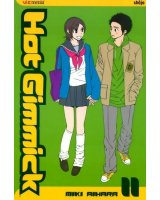 BUY NEW hot gimmick - 71766 Premium Anime Print Poster