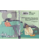 BUY NEW hot gimmick - 72905 Premium Anime Print Poster