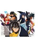 BUY NEW houshin engi - 109653 Premium Anime Print Poster
