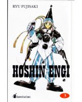 BUY NEW houshin engi - 126158 Premium Anime Print Poster