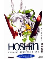 BUY NEW houshin engi - 128584 Premium Anime Print Poster