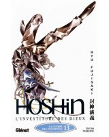 BUY NEW houshin engi - 128585 Premium Anime Print Poster