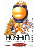 BUY NEW houshin engi - 128587 Premium Anime Print Poster