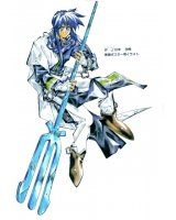 BUY NEW houshin engi - 138001 Premium Anime Print Poster