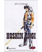 BUY NEW houshin engi - 147814 Premium Anime Print Poster
