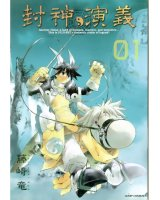 BUY NEW houshin engi - 149705 Premium Anime Print Poster