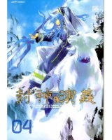 BUY NEW houshin engi - 149742 Premium Anime Print Poster