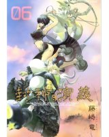 BUY NEW houshin engi - 149865 Premium Anime Print Poster
