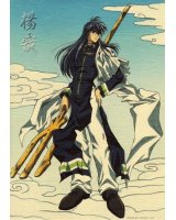 BUY NEW houshin engi - 151789 Premium Anime Print Poster