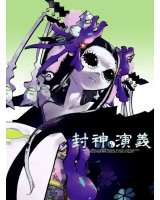 BUY NEW houshin engi - 161248 Premium Anime Print Poster