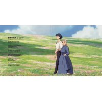 BUY NEW howls moving castle - 47109 Premium Anime Print Poster