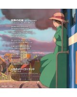 BUY NEW howls moving castle - 47111 Premium Anime Print Poster
