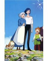 howls moving castle - 67126