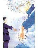 BUY NEW hunter x hunter - 105158 Premium Anime Print Poster