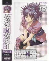 BUY NEW hunter x hunter - 113156 Premium Anime Print Poster