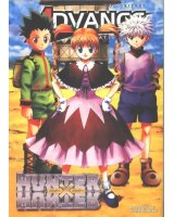 BUY NEW hunter x hunter - 115091 Premium Anime Print Poster