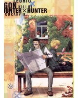 BUY NEW hunter x hunter - 115717 Premium Anime Print Poster