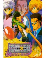 BUY NEW hunter x hunter - 116970 Premium Anime Print Poster