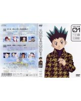BUY NEW hunter x hunter - 129164 Premium Anime Print Poster