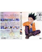 BUY NEW hunter x hunter - 129261 Premium Anime Print Poster