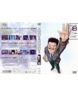 BUY NEW hunter x hunter - 129263 Premium Anime Print Poster