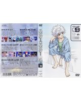 BUY NEW hunter x hunter - 129264 Premium Anime Print Poster