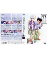 BUY NEW hunter x hunter - 129267 Premium Anime Print Poster