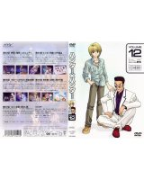BUY NEW hunter x hunter - 129268 Premium Anime Print Poster