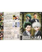 BUY NEW hunter x hunter - 129278 Premium Anime Print Poster