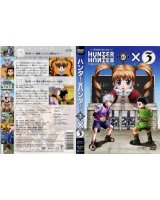 BUY NEW hunter x hunter - 129281 Premium Anime Print Poster