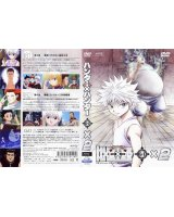 BUY NEW hunter x hunter - 129303 Premium Anime Print Poster