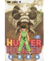 BUY NEW hunter x hunter - 156830 Premium Anime Print Poster