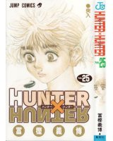 BUY NEW hunter x hunter - 186896 Premium Anime Print Poster