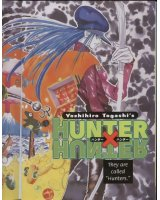 BUY NEW hunter x hunter - 26117 Premium Anime Print Poster