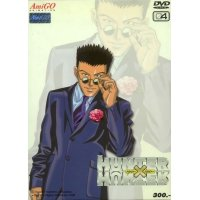 BUY NEW hunter x hunter - 27565 Premium Anime Print Poster