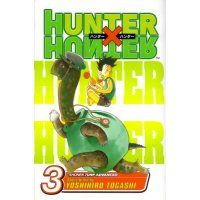 BUY NEW hunter x hunter - 75905 Premium Anime Print Poster