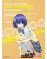 BUY NEW ichigo 100 percent - 117110 Premium Anime Print Poster