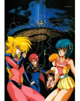 BUY NEW iczer - 117930 Premium Anime Print Poster