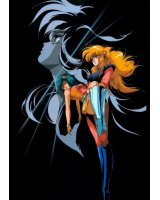 BUY NEW iczer - 130343 Premium Anime Print Poster