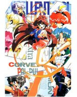 BUY NEW idol project - 134257 Premium Anime Print Poster